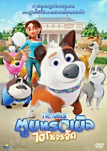Trouble (2019) DVD R0 - Big Sean, Pamela Adlon, Family Dog Animation Adventure