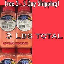 BULK size Jars - Li Hing Mui Powder - Hawaii Rainbow Snax 24 oz Each! - Lihing