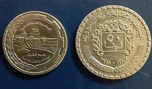 Syria 25+50 Piastres 1968/76 unc