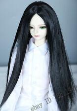 "1/6 6-7"" LUTS SD DD BJD Wig  Doll Wig Black Long Hair 25"