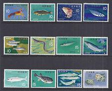 Japan 1966-67 Fish Complete Set of 12 SC# 860-871 - MNH UM*