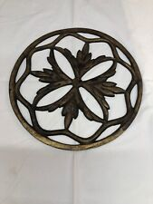 "Vintage Old Round Floral Leaf Brass Metalware Wall Decoration Coaster 6.25"" Wide"