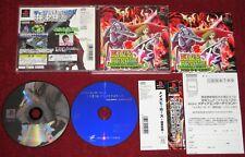 *Complete* PS1 RPG Game MAZE HEROES - MEIKYUU DENSETSU NTSC-J Japan PlayStation