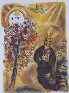 Chagall Marc (After) : Moses And The Bush Fiery - Lithography Signed, 500ex