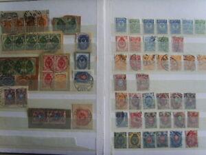 Russland    Sammlung Lot auf Blätter     317