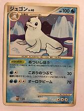 Pokemon Card / Carte Dewgong Rare 024/100 Pt3