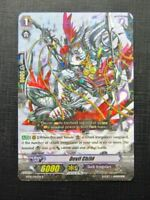 Devil Child BT05 R - Vanguard Card # 5B77