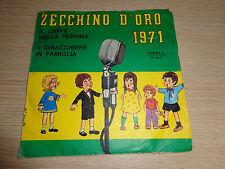 LP 45 GIRI ZECCHINO D'ORO 1971 IL CAFFE' DELLA PEPPINA 4 CHIACCHIERE IN FAMIGLIA