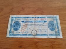More details for 10000 leva banknote bulgaria check