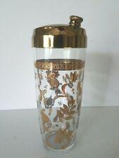 ⭐️ Altuzarra Gold & Glass Martini Cocktail Shaker Retro Mid Century - Excellent