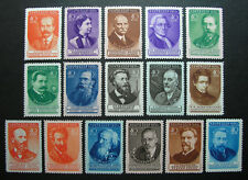 Russia 1951 #1568-1583 MH OG First Issue Russian Soviet Scientists Set $210.00!!