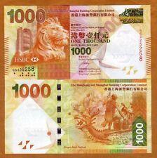 Hong Kong, $1000, 2016, HSBC, P-216e, UNC > Lion > Dragon Boat Festival