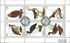 Sharjah 1184-1189 Sheetlet (complete issue) used 1972 Birds