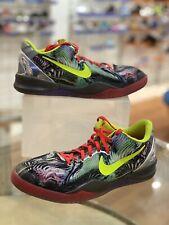 Nike Air Zoom Kobe VIII (GS) 8 Prelude (Reflection) 555586-900 Size 7