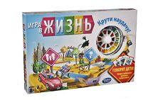 Hasbro Spiel des Lebens Superdreh Brettspiel Partyspiel auf Russischer Sprache