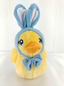 "Yellow Duck Plush 7"" Bunny Rabbit Ears Stuffed Animal Dancing Musical Easter"