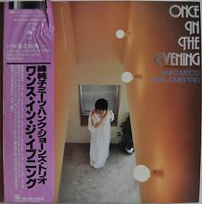 Junko Mine Hank Jones Trio Once In The Evening Japan LP Trio PAP-9220 Insert Obi