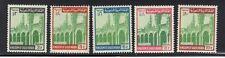 SAUDI ARABIA 1970's PROPHETS MOSQUE EXTENSION SET ORIGINAL FRAME 2nd WMK SG 867-