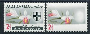 SARAWAK 1965 2c ORCHID BLACK (COUNTRY NAME & SHIELD) OMITTED SG213a