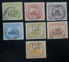 1911- Papua lot of 4 Lakatoi stamps O S Perfins Mint & Used