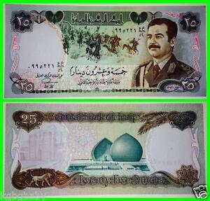IRAQ SADDAM HUSSEIN IN UNIFORM BANK