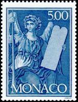 """MONACO STAMP TIMBRE N° 1688 """" PHILEXFRANCE 1989 LA LIBERTE 5F """" NEUF xx LUXE"""