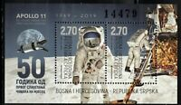 Bosnia (Serbian Area) 2019 Moon Landing numbered souvenir sheet MNH