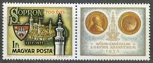 Hungary 1977 MNH Mi 3206zf Sc 2490 Medieval view of Sopron.Fidelity tower.Arms**