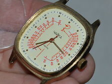 Original Russian USSR Soviet QUARTZ watch Medical Pulsemeter CHAYKA Gold plated