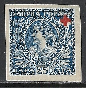 Montenegro stamps 1918 Red Cross private issued IMPERFORATED