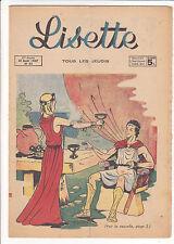LISETTE N°35 du 31 août 1947 BUSSEMEY MIXI-BEREL SOURIAU ROB VEL