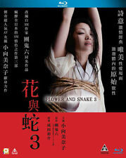 "Komukai Minako ""Flower and Snake 3"" 2010 Japanese Drama Region A Blu-Ray"