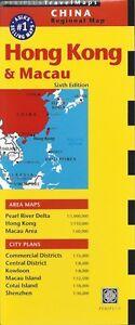 Periplus Hong Kong & Macau Travel Map *FREE SHIPPING - NEW*
