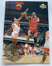 """MICHAEL JORDAN 1995-96 UPPER DECK """"ROOKIE YEARS 84-85"""" CARD #137 BULLS HOF NM"""