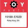 15100-37020 Toyota Pump assy, oil 1510037020, New Genuine OEM Part