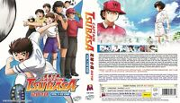 2018 Captain Tsubasa (Chapter 1 - 52 End) ~ All Region ~ Brand New Factory Seal