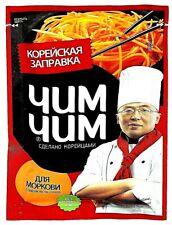 Seasoning for Korean carrot Chim-Chim 60 grams