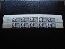 FRANCE - timbre y&t n° 1056 x10 n** (1 timbres tache de rouille) (Y6) stamp