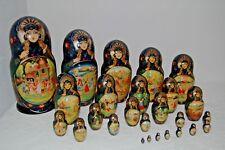 """RUSSIAN NESTING DOLLS 26PCS 17"""" TALL STUNNING!!"""