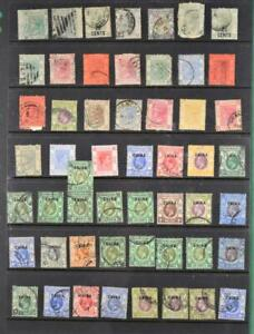 HONG KONG & CHINA OVERPRINTS STAMPS SELECTION ON STOCK CARD   (E200)