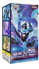 "Pokemon cards Sun & Moon ""Ultra Moon"" Booster Box (30 pack) / Korean Ver"