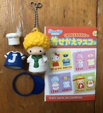 Sanrio Jimmy Toy Dress Miniature Figure Keychain Rement