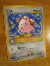 NM JAPANESE Pokemon CLEFFA Card PROMO Set #173 CoroCoro Comic Glossy Neo Genesis