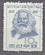 KOREA 1963 used SC#459 st., Karl Marx.