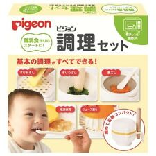 Japan new Pigeon cooking set for baby food