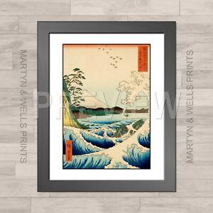 Hiroshige framed print: Sea at Satta. 400mm x 325mm. Textured canvas paper.