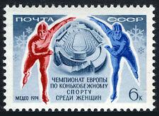 Russia 4170, MNH. European Women's Skating Championships, Medeo, 1974