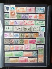 COLLECTION OF CHINA CHINESE STAMPS