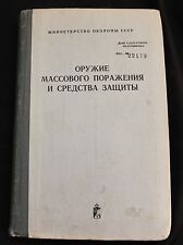 Soviet USSR book survive defence nuclear atomic mass destruction weapoon protect