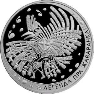 Belarus 2009, THE LEGEND OF THE SKYLARK. Folk Legend, 20 rubles, Silver